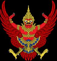 Thajsko - štátny znak